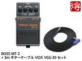 【即納可能】BOSS Metal Zone MT-2 + 3m ギターケーブル VOX VGS-30 セット(新品)【送料無料】