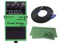 【即納可能】BOSS Phase Shifter PH-3 + 3m ギターケーブル VOX VGS-30 セット[マークス・オリジナルクロス付](新品)【送料無料】