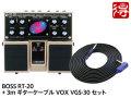 BOSS RT-20 + シールド VOX VGS-30 セット(新品)【送料無料】