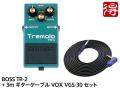 【即納可能】BOSS Tremoro TR-2 + 3m ギターケーブル VOX VGS-30 セット(新品)【送料無料】