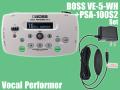 【即納可能】BOSS VE-5 ホワイト [VE-5-WH] + 純正ACアダプター「PSA-100S2」セット(新品)【送料無料】