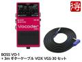 【即納可能】BOSS Vocoder VO-1 + 3m ギターケーブル VOX VGS-30 セット(新品)【送料無料】