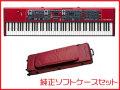 【即納可能】Clavia nord stage3 88+純正ソフトケースnord Soft Case Stage 88 セット(新品)【送料無料】