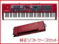 【即納可能】Clavia nord stage3 HP76 +純正ソフトケースnord Soft Case Stage 76 セット(新品)【送料無料】