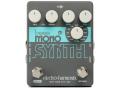 【即納可能】Electro-Harmonix Bass Mono Synth(新品)【送料無料】【国内正規流通品】