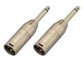 【まとめ買い】KC 変換コネクター CA308 2個セット(新品)【送料無料】【ゆうパケット利用】