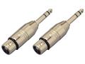 【まとめ買い】KC 変換コネクター CA311 2個セット(新品)【送料無料】【ゆうパケット利用】