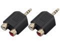 【まとめ買い】KC 変換コネクター CC310 2個セット(新品)【送料無料】【ゆうパケット利用】