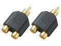 【まとめ買い】KC 変換コネクター CC319 2個セット(新品)【送料無料】【ゆうパケット利用】