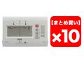 【まとめ買い】KORG CA-40 10個セット(新品)【送料無料】