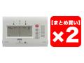【まとめ買い】KORG CA-40 2個セット(新品)【送料無料】