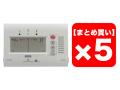 【まとめ買い】KORG CA-40 5個セット(新品)【送料無料】