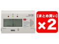 【まとめ買い】KORG CA-50 2個セット(新品)【送料無料】【ゆうパケット利用】