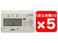 【まとめ買い】KORG CA-50 5個セット(新品)【送料無料】