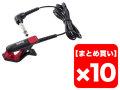 【まとめ買い】KORG CM-300 ブラック・レッド [CM-300-BKRD] 10個セット(新品)【送料無料】