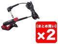 【まとめ買い】KORG CM-300 ブラック・レッド [CM-300-BKRD] 2個セット(新品)【送料無料】【ゆうパケット利用】
