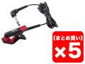 【まとめ買い】KORG CM-300 ブラック・レッド [CM-300-BKRD] 5個セット(新品)【送料無料】【ゆうパケット利用】