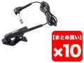 【まとめ買い】KORG CM-300 ブラック [CM-300-BK] 10個セット(新品)【送料無料】