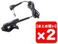 【まとめ買い】KORG CM-300 ブラック [CM-300-BK] 2個セット(新品)【送料無料】【ゆうパケット利用】