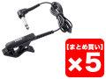 【まとめ買い】KORG CM-300 ブラック [CM-300-BK] 5個セット(新品)【送料無料】【ゆうパケット利用】