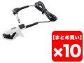 【まとめ買い】KORG CM-300 ホワイト・ブラック [CM-300-WHBK] 10個セット(新品)【送料無料】