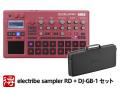 KORG electribe sampler RD メタリック・レッド [ELECTRIBE2S-RD] + DJ-GB-1 セット(新品)【送料無料】