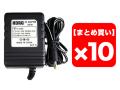 【まとめ買い】KORG KA191 10個セット(新品)【送料無料】