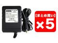 【まとめ買い】KORG KA191 5個セット(新品)【送料無料】