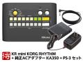 KORG KR mini [KR-MINI] + 純正ACアダプター KA350 + フットスイッチ PS-3 セット(新品)【送料無料】