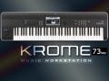 【即納可能】KORG KROME 73key (KROME-73) (新品)【送料無料】