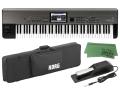 【即納可能】KORG KROME EX 73 Key Model + SC-KROME 73 + DS-1H + マークスオリジナルクロス セット(新品)【送料無料】