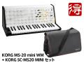 KORG MS-20 mini White Monotone + 純正ソフトケース SC-MS20 MINI セット [MS-20 MINI-WM](新品)【送料無料】