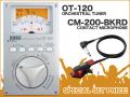 【即納可能】KORG OT-120 + CM-200-BKRD セット(新品)【送料無料】