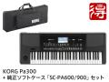 【即納可能】KORG Pa300 + 純正ソフトケース「SC-PA600/900」セット(新品)【送料無料】