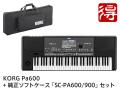 KORG Pa600 + 純正ソフトケース「SC-PA600/900」セット(新品)【送料無料】