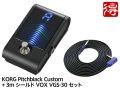 【即納可能】KORG Pitchblack Custom[PB-CS] + シールド VOX VGS-30 セット(新品)【送料無料】