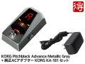 【即納可能】KORG Pitchblack Advance Metallic Gray PB-AD-MG + 純正ACアダプター KA181 セット(新品)【送料無料】