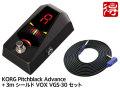 【即納可能】KORG Pitchblack Advance[PB-AD] + シールド VOX VGS-30 セット(新品)【送料無料】