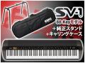 KORG SV-1 Black 88keyモデル/SV1-88-BK+ST-SV1-BK+CB-SV1-88セット(新品)【送料無料】