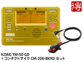 KORG TM-50 Gold [TM-50 GD] + CM-200-BKRD セット(新品)【送料無料】