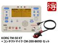 KORG TM-50 KT Hello Kitty [TM-50KT] + CM-200-BKRD セット(新品)【送料無料】