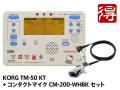 KORG TM-50 KT Hello Kitty [TM-50KT] + CM-200-WHBK セット(新品)【送料無料】