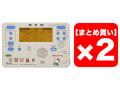 【まとめ買い】KORG TM-50 KT Hello Kitty [TM-50KT] 2個セット(新品)【送料無料】
