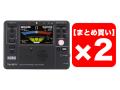 【まとめ買い】KORG TM-50TR ブラック [TM-50TR-BK] 2個セット(新品)【送料無料】