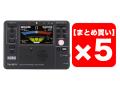 【まとめ買い】KORG TM-50TR ブラック [TM-50TR-BK] 5個セット(新品)【送料無料】