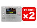 【まとめ買い】KORG TM-50TR シルバー [TM-50TR-SL] 2個セット(新品)【送料無料】