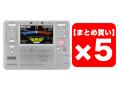 【まとめ買い】KORG TM-50TR シルバー [TM-50TR-SL] 5個セット(新品)【送料無料】