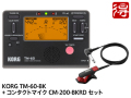 KORG TM-60 ブラック [TM-60-BK] + CM-200-BKRD セット(新品)【送料無料】【ゆうパケット利用】