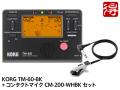 KORG TM-60 ブラック [TM-60-BK] + CM-200-WHBK セット(新品)【送料無料】【ゆうパケット利用】