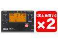 【まとめ買い】KORG TM-60 ブラック [TM-60-BK] 2個セット(新品)【送料無料】